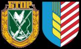 Солигорская РОС